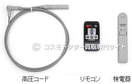 High-tension cable, Remote control, Electroscope